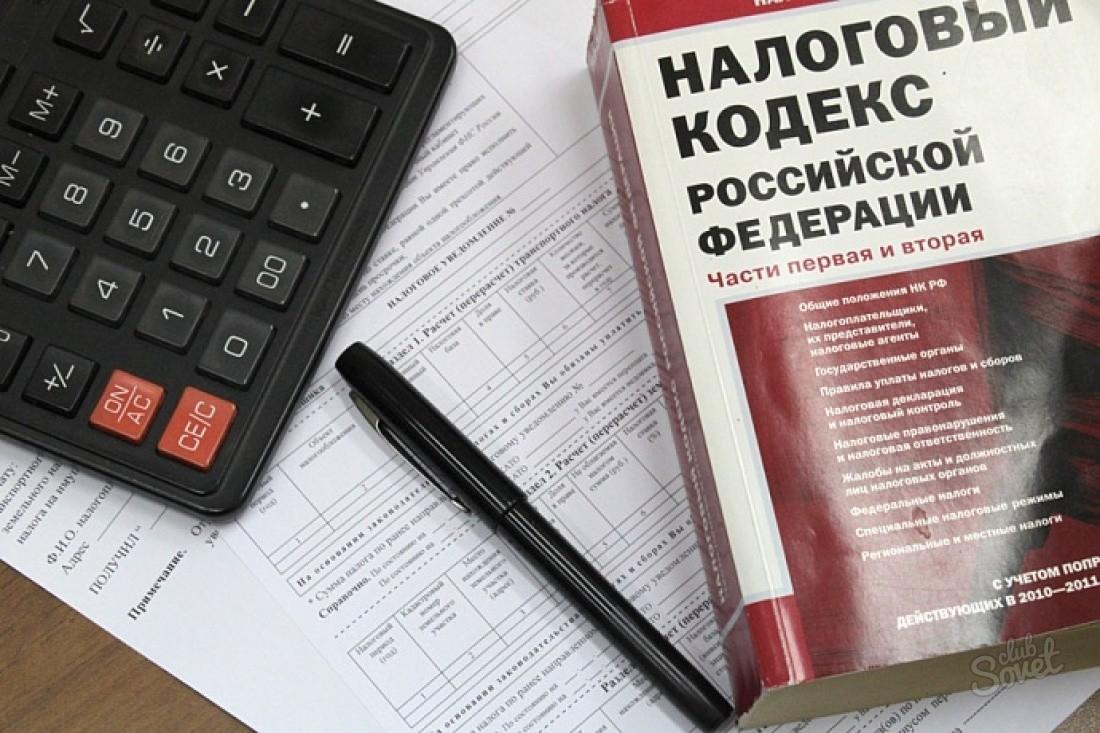 Налогообложение гостиничного бизнеса
