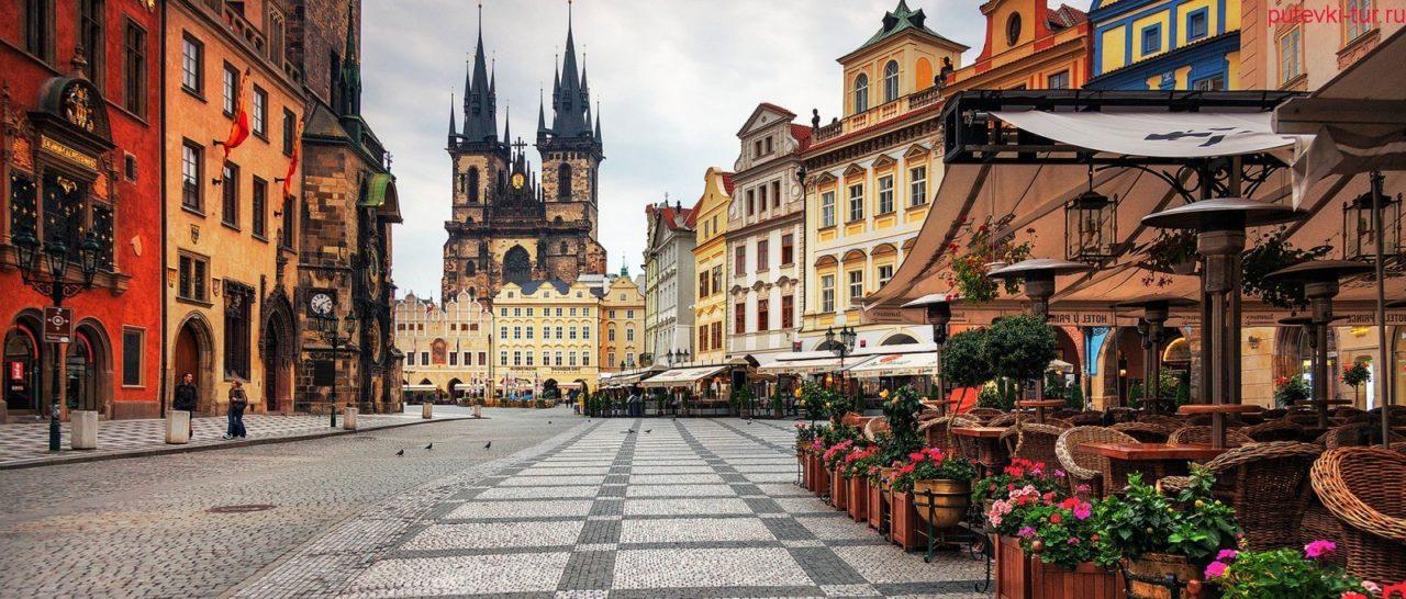 Гостиничный бизнес в Праге и других городах Чехии