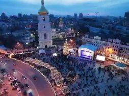 Все гостиницы Киева – в одном месте!
