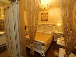Отель Романи — уютная гостиница в Москве